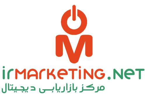مرکز بازاریابی دیجیتال