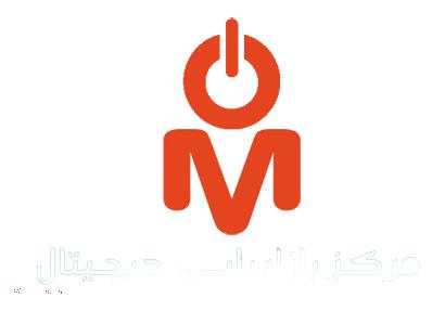 irmarketing-logo-main
